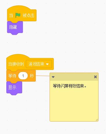https://cdn.china-scratch.com/Editor/2019-12-14/5df4a4ccab3df.png