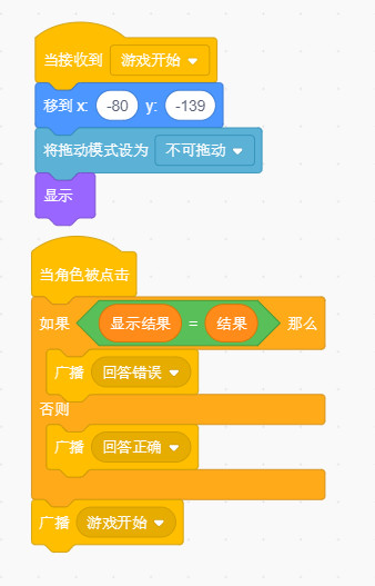 https://cdn.china-scratch.com/Editor/2019-12-22/5dff4b66e8ce5.png