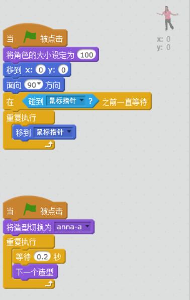 https://cdn.china-scratch.com/Editor/2019-12-24/5e01d52505b04.png