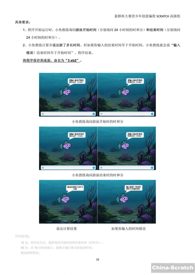https://cdn.china-scratch.com/Editor/2019-12-26/5e048981a9843.jpg