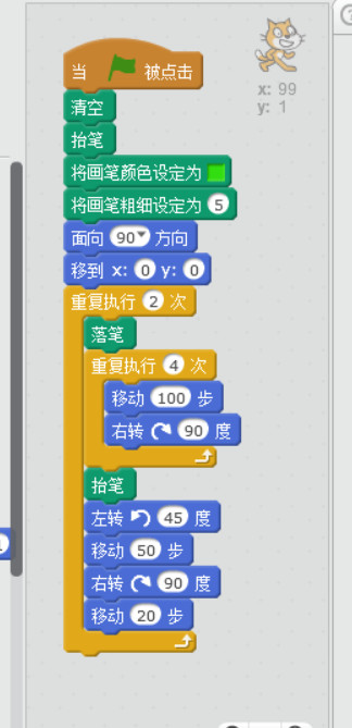 https://cdn.china-scratch.com/Editor/2020-01-15/5e1ecb68716bd.png