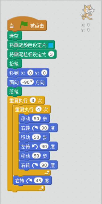 https://cdn.china-scratch.com/Editor/2020-01-17/5e218eee243c8.png