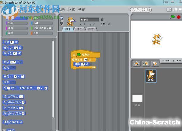 https://cdn.china-scratch.com/timg/180208/1954006320-0.jpg