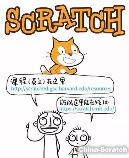 https://cdn.china-scratch.com/timg/180208/20092221R-4.jpg