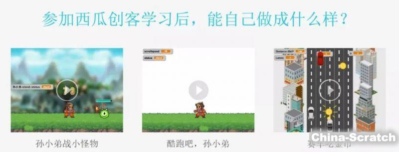 https://cdn.china-scratch.com/timg/180208/233KG318-8.jpg