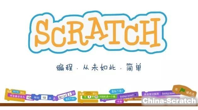 https://cdn.china-scratch.com/timg/180208/233KG618-4.jpg