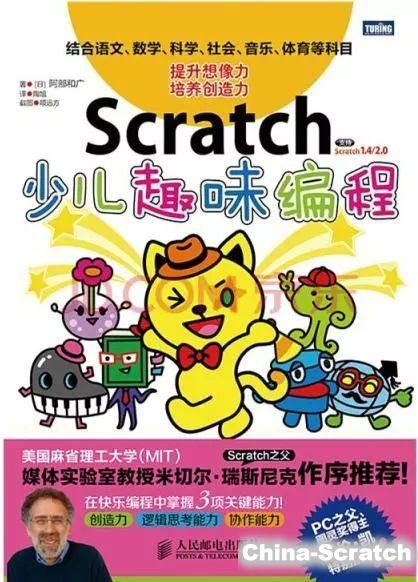 https://cdn.china-scratch.com/timg/180208/233KJK7-6.jpg