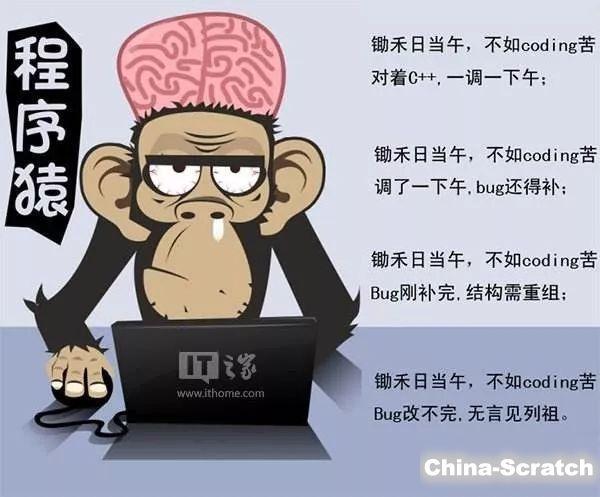 https://cdn.china-scratch.com/timg/180208/233KKS7-0.jpg