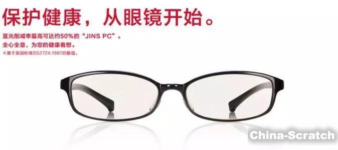 https://cdn.china-scratch.com/timg/180208/233KL9D-3.jpg