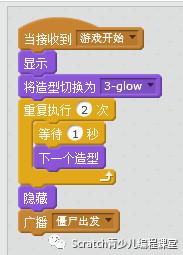 https://cdn.china-scratch.com/timg/180209/004TV355-2.jpg