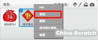 https://cdn.china-scratch.com/timg/180209/00520A341-8.jpg