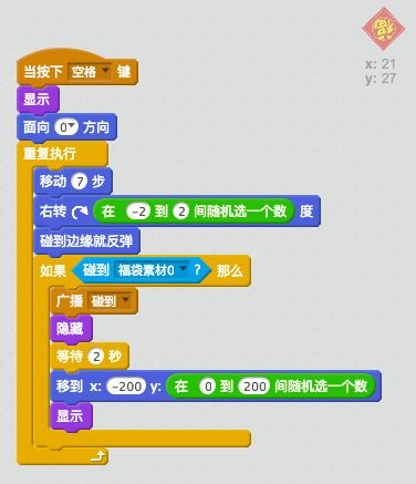 https://cdn.china-scratch.com/timg/180209/00520A647-7.jpg