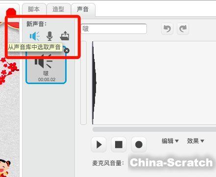 https://cdn.china-scratch.com/timg/180209/00520B157-6.jpg