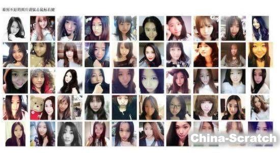 https://cdn.china-scratch.com/timg/180209/104224H20-4.jpg