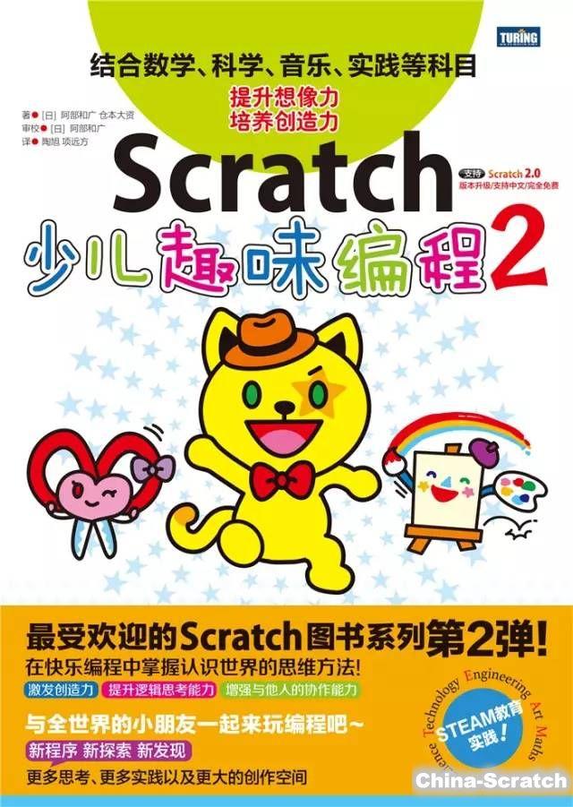 https://cdn.china-scratch.com/timg/180209/104303L22-2.jpg
