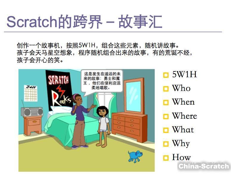 https://cdn.china-scratch.com/timg/180209/10430423N-3.jpg