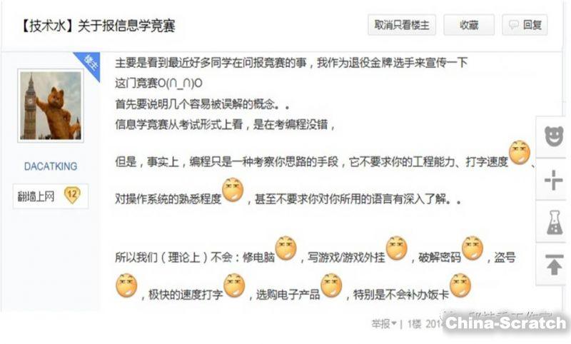 https://cdn.china-scratch.com/timg/180209/104J31G6-1.jpg