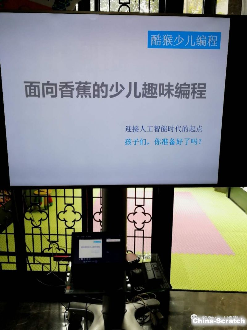 https://cdn.china-scratch.com/timg/180209/1135591239-0.jpg