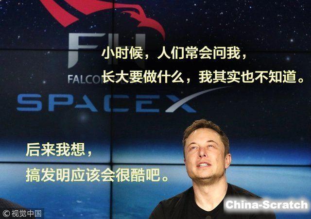 https://cdn.china-scratch.com/timg/180209/113600E19-1.jpg