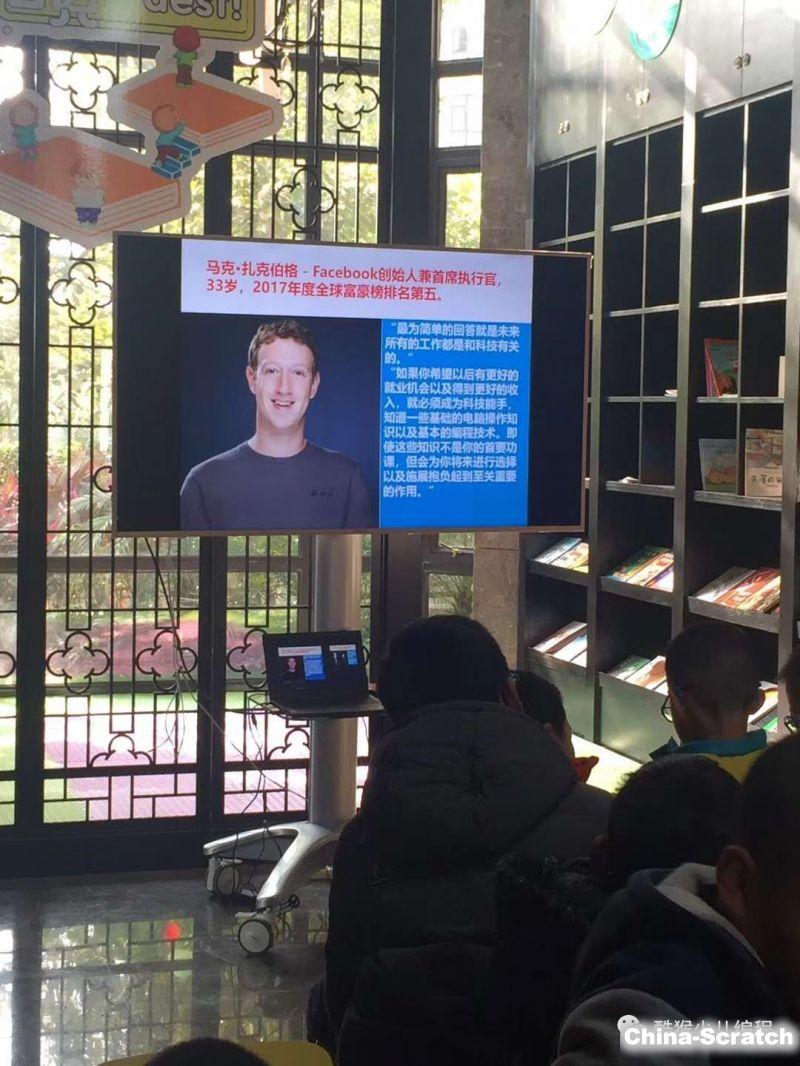 https://cdn.china-scratch.com/timg/180209/1136011226-4.jpg