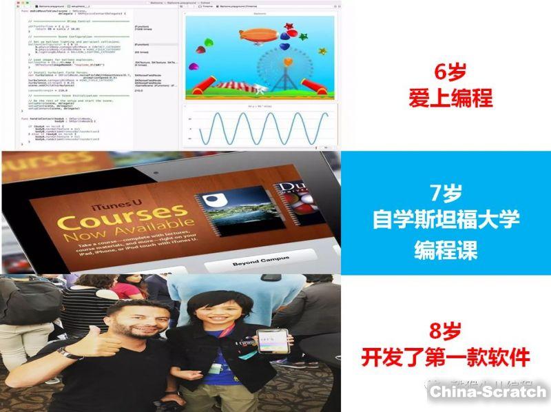https://cdn.china-scratch.com/timg/180209/1136011616-5.jpg