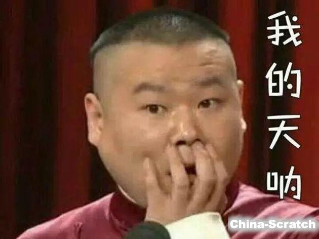 https://cdn.china-scratch.com/timg/180209/113601I36-6.jpg