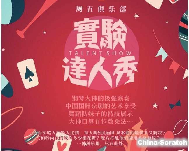 https://cdn.china-scratch.com/timg/180209/1140142450-6.jpg