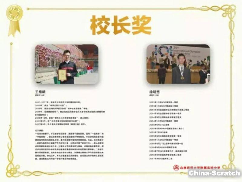 https://cdn.china-scratch.com/timg/180209/11401511H-8.jpg