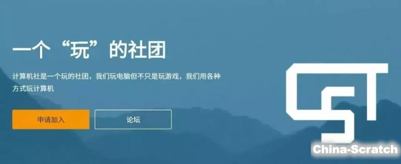 https://cdn.china-scratch.com/timg/180209/1140153630-9.jpg