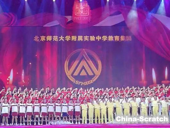 https://cdn.china-scratch.com/timg/180209/11401Bc9-19.jpg
