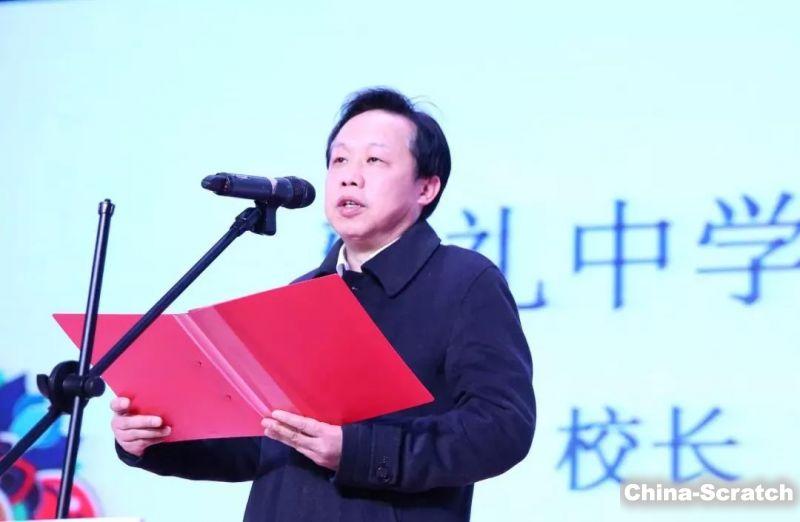 https://cdn.china-scratch.com/timg/180211/1116112W2-2.jpg
