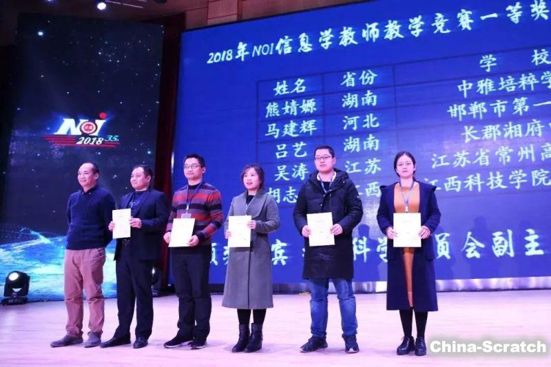 https://cdn.china-scratch.com/timg/180211/1116143445-14.jpg
