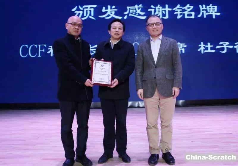 https://cdn.china-scratch.com/timg/180211/111614N22-12.jpg
