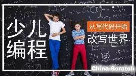 https://cdn.china-scratch.com/timg/180224/2231105415-0.jpg
