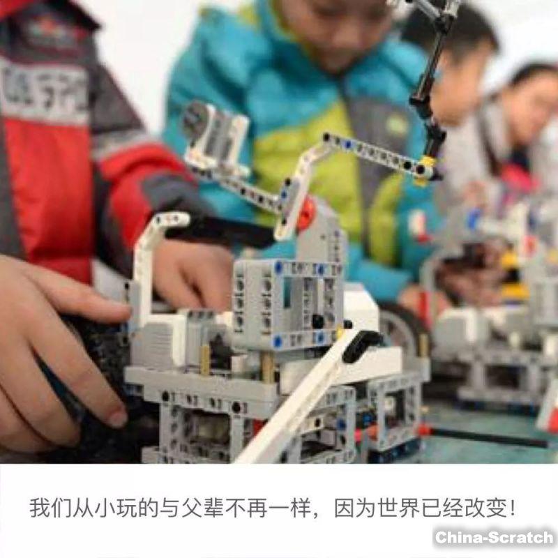 https://cdn.china-scratch.com/timg/180224/223110K03-3.jpg