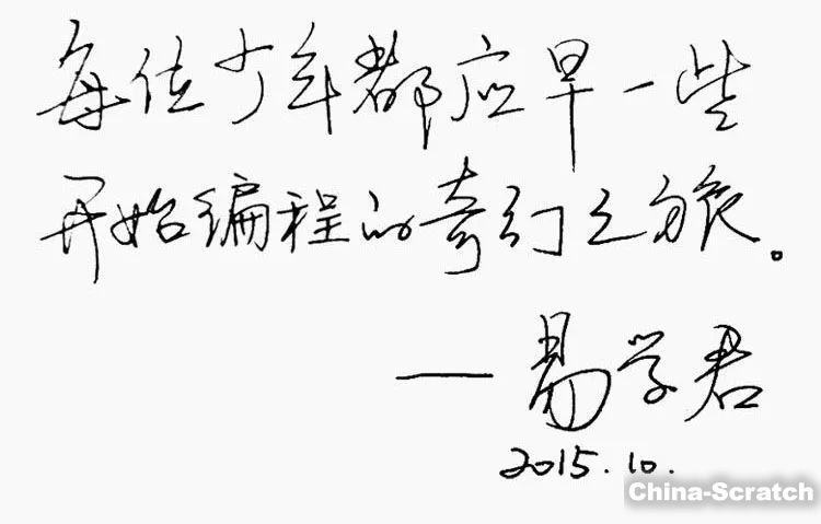https://cdn.china-scratch.com/timg/180304/1Q0354305-2.jpg