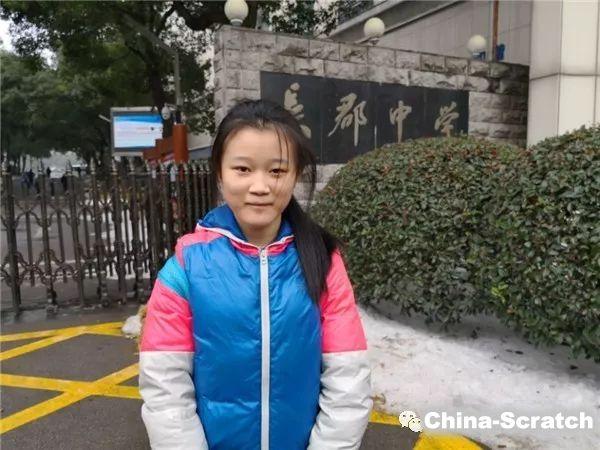 https://cdn.china-scratch.com/timg/180306/1F54A456-0.jpg