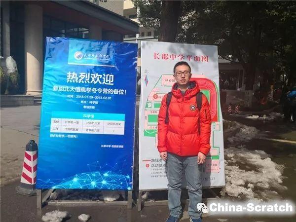 https://cdn.china-scratch.com/timg/180306/1F54K0K-2.jpg