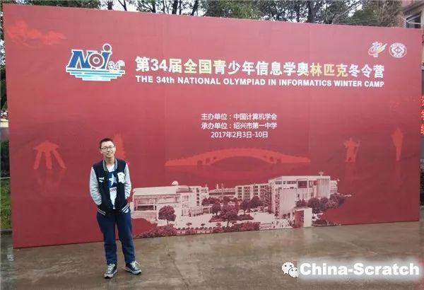 https://cdn.china-scratch.com/timg/180306/1F54LT7-4.jpg