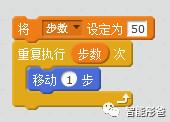 https://cdn.china-scratch.com/timg/180307/1T1296148-4.jpg