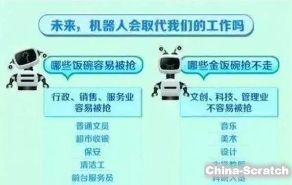 https://cdn.china-scratch.com/timg/180309/20500Q127-0.jpg