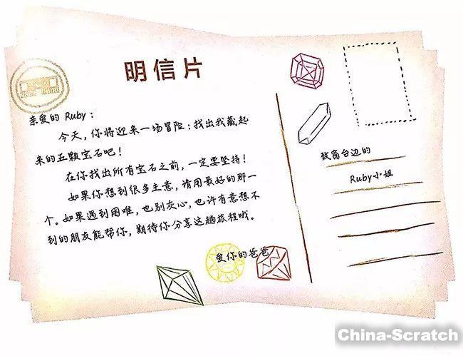 https://cdn.china-scratch.com/timg/180423/1JT34233-11.jpg