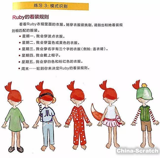 https://cdn.china-scratch.com/timg/180423/1JT42203-17.jpg