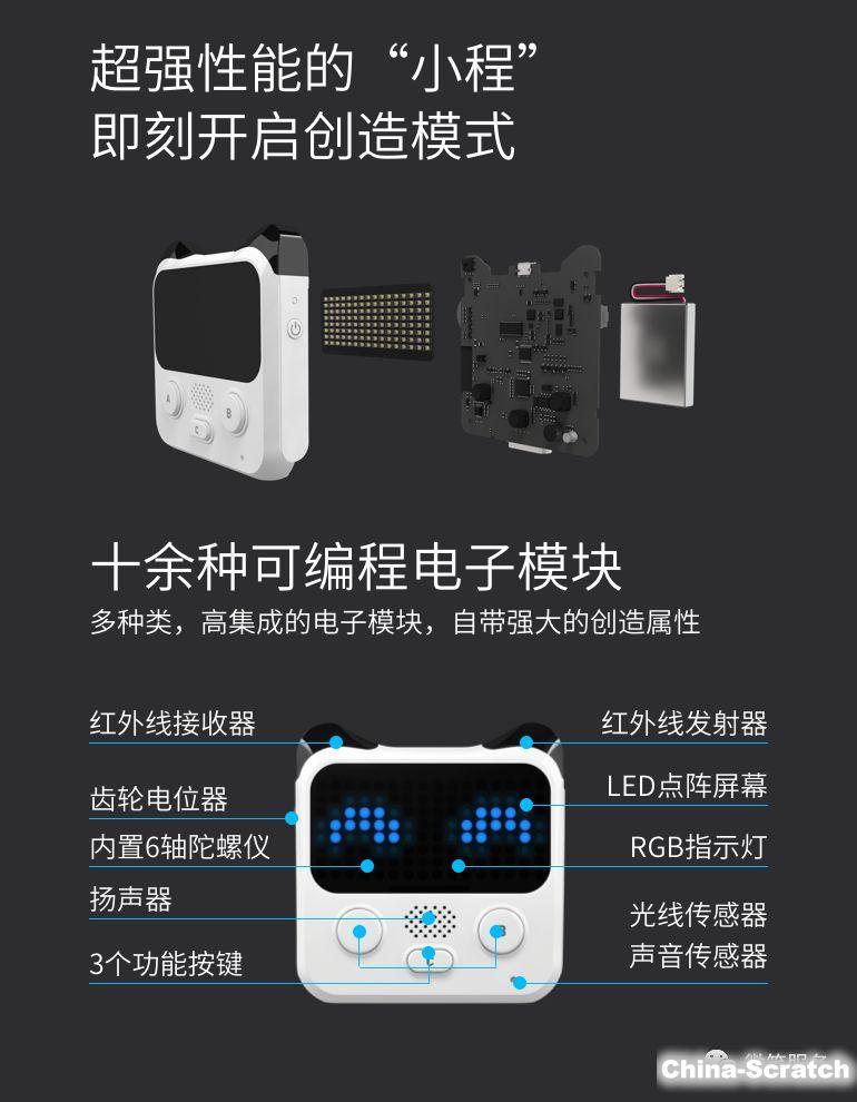 https://cdn.china-scratch.com/timg/180424/1F5342520-4.jpg