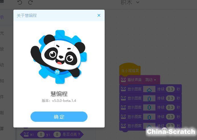https://cdn.china-scratch.com/timg/180424/1F5345149-3.jpg