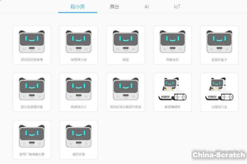 https://cdn.china-scratch.com/timg/180424/1F535FR-5.jpg