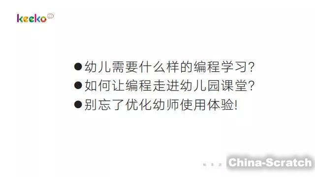 https://cdn.china-scratch.com/timg/180504/15335Q3O-2.jpg