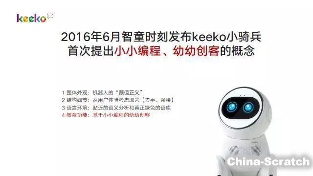 https://cdn.china-scratch.com/timg/180504/15335S251-3.jpg