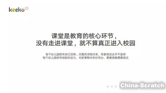 https://cdn.china-scratch.com/timg/180504/15335U100-5.jpg