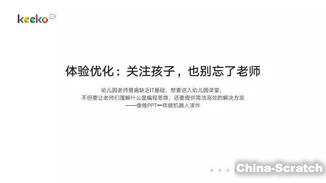 https://cdn.china-scratch.com/timg/180504/15335a137-6.jpg